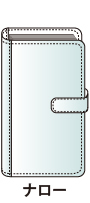 ナローサイズシステム手帳バインダー