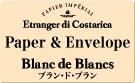 【エトランジェ・ディ・コスタリカ】ブラン・ド・ブラン