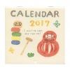 【リュリュ】水彩イラストカレンダー<2017年1月から2018年1月対応> 壁掛けタイプ