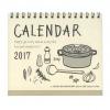 【リュリュ】イラスト卓上カレンダー<2017年1月から2017年12月対応>