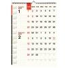 【ユナイテッドビーズ】A3縦型 2ヶ月ウォールカレンダー 壁掛け<2017年1月から2017年12月対応>