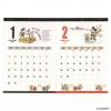【サンスター】B4ウォールカレンダー 壁掛け 2ヶ月【ミッキーマウス】<2017年1月から2017年12月対応>