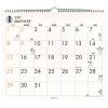 【ミドリ/デザインフィル】壁掛カレンダー L 日曜始まり <2017年1月から2017年12月対応>
