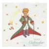 【学研ステイフル】Le Petit Prince/星の王子さま カレンダー 壁掛け【マント】2017年1月から12月