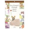 【学研ステイフル】Leo Lionni/レオ レオニ カレンダー 壁掛け【フレデリック】2017年1月から12月対応