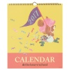 【学研ステイフル】くまの学校 カレンダー 壁掛け【ジャッキー】2017年1月から12月対応
