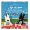 【学研ステイフル】リサとガスパール カレンダー 壁掛け<2017年1月から2017年12月対応>