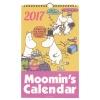 【学研ステイフル】ムーミン原画カレンダー 壁掛け【家族】<2017年1月から2017年12月対応>