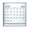 【エトランジェ・ディ・コスタリカ】FDカレンダー 卓上 <2017年1月から2017年12月対応>