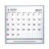 【エトランジェ・ディ・コスタリカ】CDカレンダー 卓上 <2017年1月から2017年12月対応>