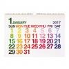 【エトランジェ・ディ・コスタリカ】A3カレンダー 壁掛け <2017年1月から2017年12月対応>