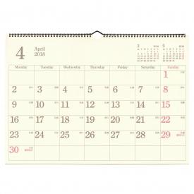 a3 ウォールカレンダー 壁掛け 月曜始まり mx 2018年3月から2019年3